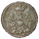 Guardia Reale - Veliti