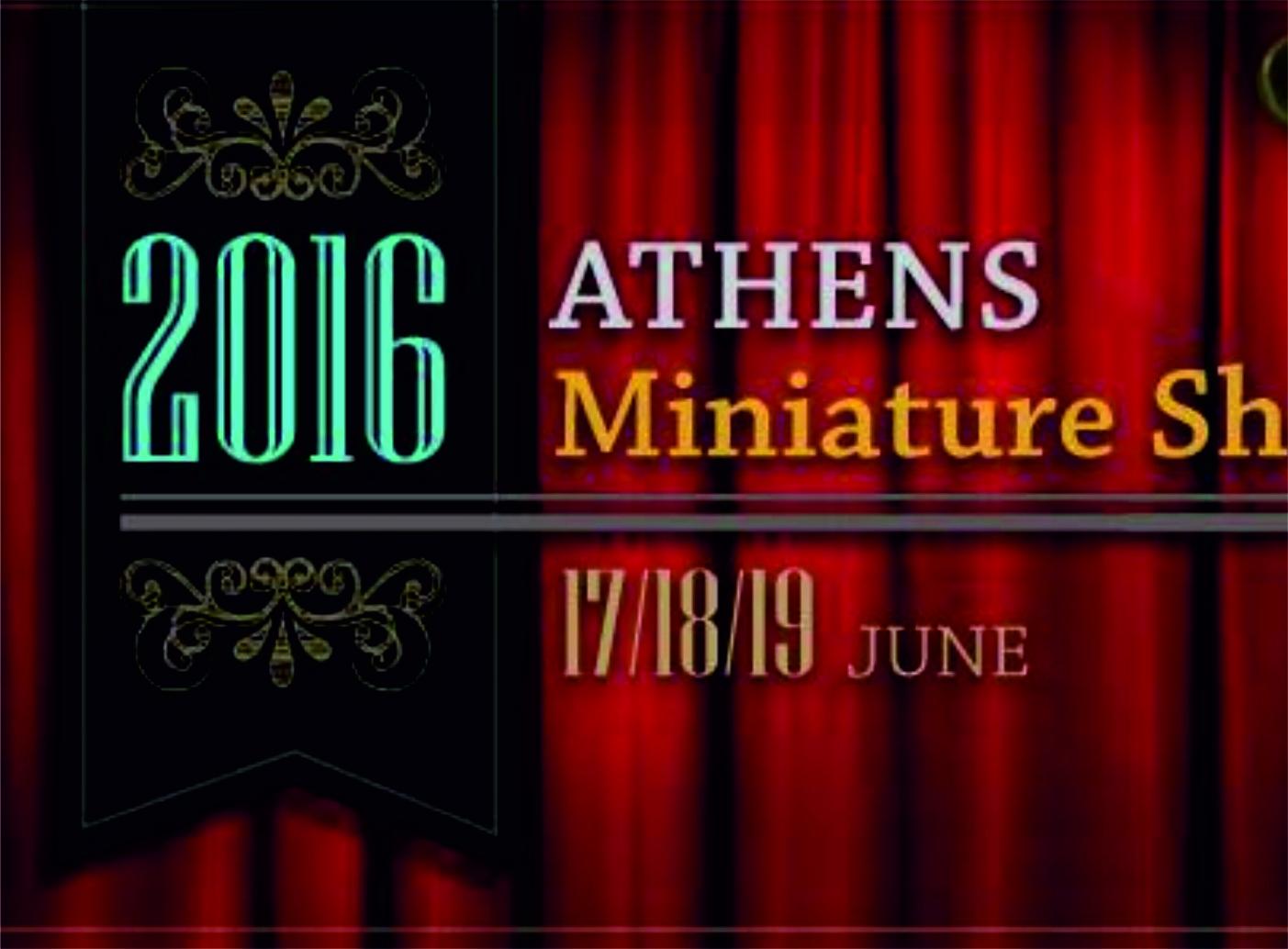 Cover Atene Show 2016